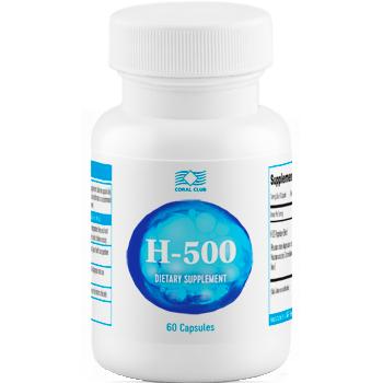 Nopirkt H-500